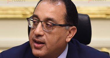 الحكومة توافق على تعاقد وكالة الفضاء المصرية مع مؤسسة سور الصين العظيم