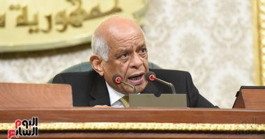 البرلمان يرفع الجلسة العامة بعد الموافقة على 7 مشروعات قوانين بينهم 4 نهائيا