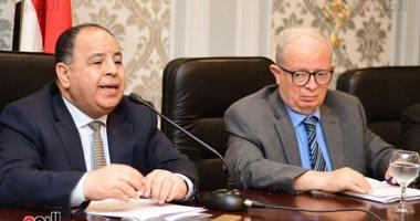 وزير المالية: الإصلاحات الاقتصادية جنبت الدولة المصرية مصير لبنان