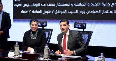 ضمانات الاستثمار فى مصر.. أبرزها عدم خضوع الأموال المستثمرة لإجراءات تعسفية
