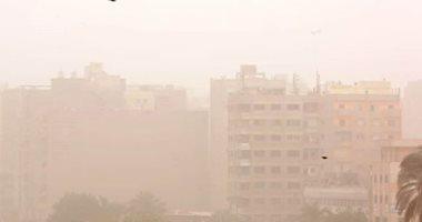 حالة الطقس اليوم الإثنين 23/3/2020 فى مصر