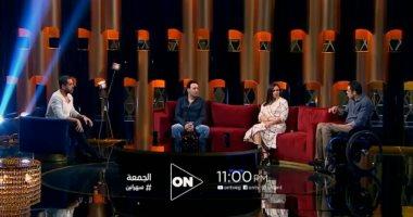 """إيمي سمير غانم ومصطفى قمر ضيفا برنامج """"سهرانين"""".. الجمعة"""