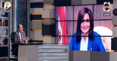"""وزيرة الهجرة لـ""""90 دقيقة"""": تم التنسيق مع الطيران لإعادة المصريين العالقين بالخارج بسبب كورونا"""