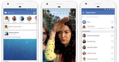 بسبب كورونا.. ارتفاع استخدام فيس بوك 70% بإيطاليا وتضاعف اللايف والمكالمات