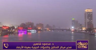 الأرصاد تحذر: أمطار شديدة الغزارة على القاهرة خلال 72 ساعة