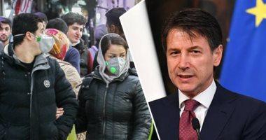 إيطاليا تقر حزمة تحفيز جديدة للشركات المتضررة من قيود فيروس كورونا