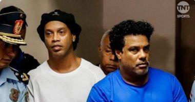 وباء كورونا يعرقل إجراءات خروج رونالدينيو من السجن فى باراجواى