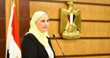التضامن: إضافة 50 ألف أسرة جديدة ضمن برنامج تكافل وكرامة قبل 30 يونيو