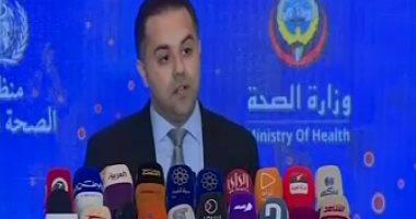 الصحة الكويتية: 28 إصابة جديدة بفيروس كورونا والإجمالى 317