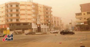 6 علاجات منزلية لمرضى حساسية الغبار فى العاصفة الترابية