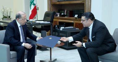 رئيس لبنان يستقبل السفير المصرى فى بيروت ويتسلم رسالة من الرئيس السيسى