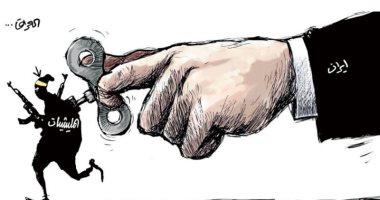 كاريكاتير صحيفة سعودية.. إيران هي الممول الرئيسى لمليشيات الحوثى