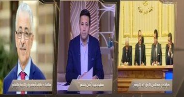 فيديو وزير التربية والتعليم طلب المعلمين والإداريين إجازة غير منطقى اليوم السابع