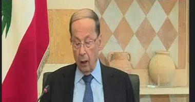 الرئيس اللبنانى يفتتح أعمال المؤتمر العام الثامن لمنظمة المرأة العربية