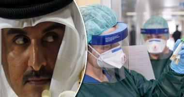 """إذاعة تشيلية تفضح آلاعيب """"الحمدين"""".. وتؤكد: قطر تراقب مواطنيها بحجة كورونا"""