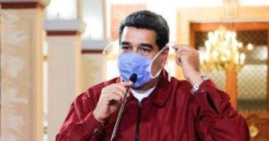 رئيس فنزويلا يظهر بالكمامة بسبب فيروس كورونا ويفرض الطوارئ