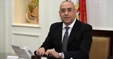 """وزير الإسكان يتابع الموقف التنفيذى لمشروع تطوير """"منطقة سور مجرى العيون"""" بمصر القديمة"""