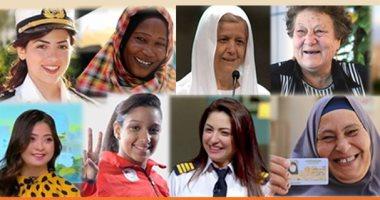 تمكين المرأة.. دراسة تكشف دور الدولة فى دعم السيدات بسوق العمل