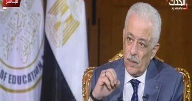شاهد.. وعد وزير التعليم للطلاب: لن يرسب أحد بسبب كورونا