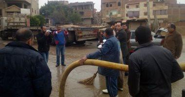 قارئ يشارك بصور المسئولين بالمنوفية على نزح مياه الأمطار من شوارع الباجور