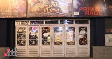 سينمات مصر تبكى.. أول صور لدور العرض المغلقة بسبب كورونا