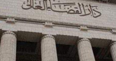 """صورة قطار المحاكمات.. النقض تنظر الطعن على سجن متهم بـ""""حصار محكمة مدينة نصر"""" اليوم"""