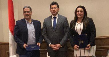 اتفاق لبناء قواعد بيانات لممارسى الرياضات الرقمية بحضور الوزير أشرف صبحي