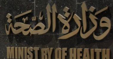 """""""اليوم السابع"""" ينسق مع وزارة الصحة لتسليم تبرعات مبادرة دعم الجيش الأبيض"""