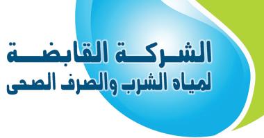 القابضة لمياه الشرب  ترد على شكاوى صحافة المواطن فى القاهرة والجيزة