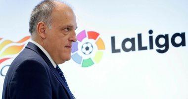 تيباس: نريد عودة الدوري الإسباني قبل 12 يونيو