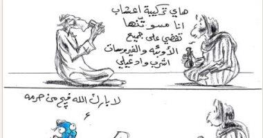 """كاريكاتير صحيفة إماراتية.. الأعشاب السحرية لعلاج  كورونا """"فالصو"""""""