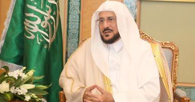 السعودية نيوز |                                              السعودية تخصص خطبة الجمعة القادمة عن وحدة الصف واجتماع الكلمة خلف القيادة