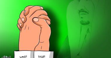 كاريكاتير صحيفة سعودية.. القيادة والشعب بالمملكة أيد وأحدة ضد كورونا