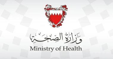 الوطن البحرينية: مملكة البحرين الثانية عالمياً في نسب التعافي من كورونا