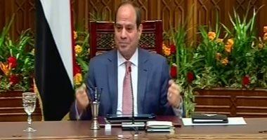 الرئيس السيسي: تخصيص 20 مليار جنيه من البنك المركزى لدعم البورصة المصرية -