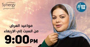 Image result for مسلسل قوت القلوب