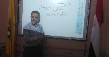 """مديرية التربية والتعليم بشمال سيناء تفعل مبادرة """"معلم أون لاين"""""""