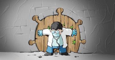 كاريكاتير صحيفة سعودية.. الأطباء خط الدفاع الأمامى للتصدى لكورونا