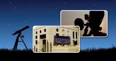 دار الإفتاء تستطلع هلال شهر جمادى الآخرة اليوم.. و89 يوما تفصلنا عن رمضان