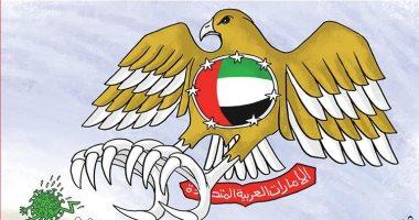 """كاريكاتير """"الاتحاد"""".. نسر الإمارات يلتهم """"كورونا"""""""