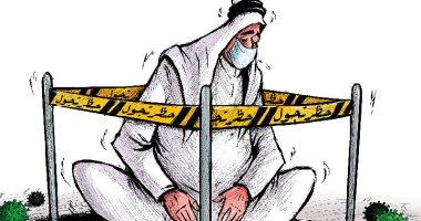 """كاريكاتير """"الجريدة"""".. مواطنو الخليج محاصرون بين """"كورونا"""" وحظر التجول"""