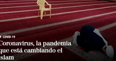 اللجنة الإسلامية بإسبانيا تغلق المساجد لمواجهة انتشار كورونا