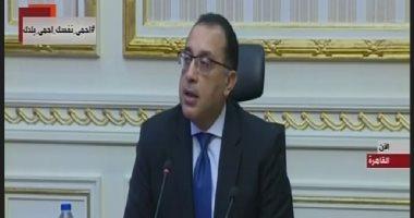 رئيس الوزراء: تم توجيه أجهزة الدولة التعامل بحزم مع المخالفين لحظر التجوال