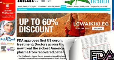 """أول علاج مؤقت لـ كورونا بأمريكا .. FDA يوافق على استخدام بلازما المتعافين مع الحالات الخطيرة من مصابى الفيروس حتى اكتشاف دواء فعال.. الصين أول من استخدم البلازما لعلاج 91 حالة وأطلقت عليه """"مصل النقاهة """""""