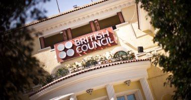 """""""الثقافى البريطانى"""" يستكمل الدورات بجميع التخصصات واللغات أون لاين بسبب كورونا"""