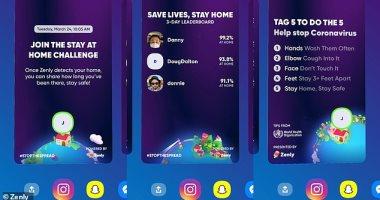 تطبيق تابع لـ Snapchat يطلق تحدى البقاء فى المنزل لمواجهة كورونا