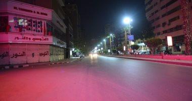هدوء بالشوارع والتزام المواطنين مع بدء تطبيق حظر التجوال
