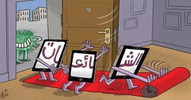 كاريكاتير صحيفة إماراتية.. مواقع التواصل الاجتماعى مصدر الشائعات حول كورونا