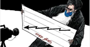 كاريكاتير صحيفة سعودية.. انهيار فى سوق الأسهم الإيرانية بسبب كورونا