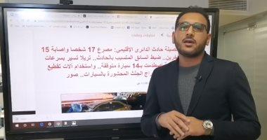 تفاصيل وفاة 17 مواطنا في حادث تحت عجلات سيارة نقل ليلة الحظر.. لايف اليوم السابع